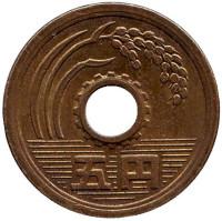 Монета 5 йен. 1978 год, Япония.