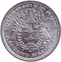Королевский герб. Монета 50 сенов. 1959 год, Камбоджа.