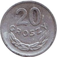 Монета 20 грошей. 1973 год, Польша. (Без отметки монетного двора)