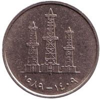 Буровые вышки. Монета 50 филсов. 1989 год, ОАЭ.