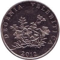 Дегения велебитская. Монета 50 лип. 2012 год, Хорватия.