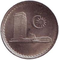 Здание Парламента. Монета 5 сен. 1982 год. Малайзия.
