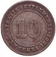 Монета 10 центов. 1882 год, Стрейтс Сетлментс.