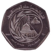 1400 лет Хиджре. Монета 1/2 динара. 1980 год, Иордания.