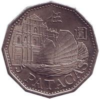 Парусник. Монета 5 патак. 2010 год, Макао.