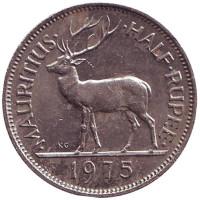 Олень. Сивусагур Рамгулам. Монета 1/2 рупии. 1975 год, Маврикий.