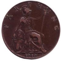 Монета 1 фартинг. 1910 год, Великобритания.