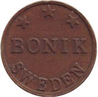 """Игровой жетон """"Bonik Sweden"""", Швеция."""