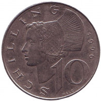 Женщина из Вахау. Монета 10 шиллингов. 1996 год, Австрия.
