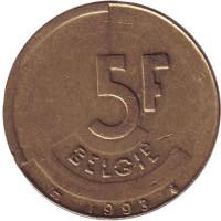 5 франков. 1993 год, Бельгия (Belgie).