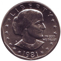 Сьюзен Энтони. Монета 1 доллар, 1981 год, США. Монетный двор D.