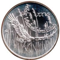 Всемирный фонд дикой природы. Монета 500 форинтов. 1988 год, Венгрия. BU.