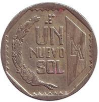 Монета 1 новый соль. 1996 год, Перу.