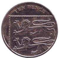 Монета 10 пенсов. 2012 год, Великобритания.