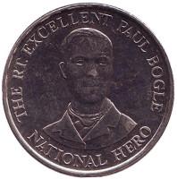 Пол Богль - национальный герой. Монета 10 центов. 1991 год, Ямайка.
