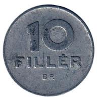 Монета 10 филлеров. 1976 год, Венгрия.