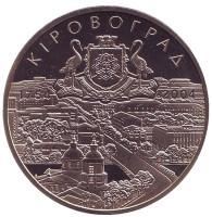 250 лет Кировограду. Монета 5 гривен. 2004 год, Украина.