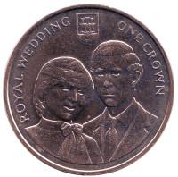 Свадьба Принца Чарльза и Леди Дианы. Монета 1 крона. 1981 год, Гибралтар.