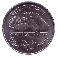 ФАО. Рыба. Монета 25 пойш. 1974 год, Бангладеш.