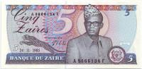 Мобуту Сесе Секо. Банкнота 5 заиров. 1985 год, Заир.