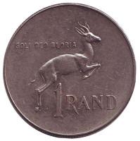 Газель. Монета 1 ранд. 1981 год, ЮАР.