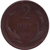 Монета 2 эре. 1891 год, Дания.