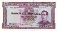 Банкнота 500 эскудо. 1976 (1967) год, Мозамбик.