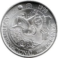 Международный год океанов на Экспо'98 (Expo 1998). 1000 эскудо, 1998 год, Португалия.