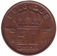 50 сантимов. 1983 год, Бельгия. (Belgique)