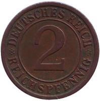 Монета 2 рейхспфеннига. 1925 год (A), Веймарская республика.