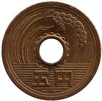 Монета 5 йен. 1989 год, Япония. (Новый тип).