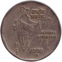 """Национальное объединение. Монета 2 рупии. 1998 год, Индия. (""""*"""" - Хайдарабад)"""