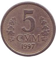 Монета 5 сумов. 1997 год, Узбекистан.