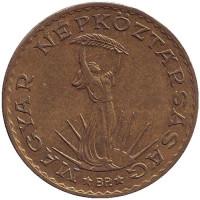Статуя свободы в Будапеште. Монета 10 форинтов. 1985 год, Венгрия.