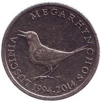 Западный соловей. 20-я годовщина хорватской денежной единицы. Монета 1 куна. 2014 год, Хорватия. Из обращения.