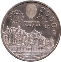 Председательство Испании в Европейском Союзе. Монета 2000 песет. 1995 год, Испания.