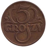 Монета 5 грошей. 1923 год, Польша.
