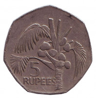 Кокосовая пальма. Монета 5 рупий. 1977 год, Сейшельские острова.