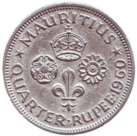 Монета 1/4 рупии. 1960 год, Маврикий.