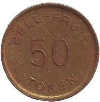 """Игровой жетон """"Bell-Fruit. 50 Token"""", Англия."""