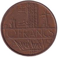 10 франков. 1974 год, Франция.