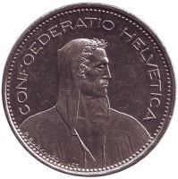 Вильгельм Телль. Монета 5 франков. 1981 год, Швейцария.