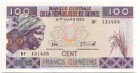 Банкнота 100 франков. 2015 год, Гвинея.