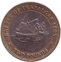 Трафальгарское сражение. Монета 2 фунта. 2008 год, Гибралтар.