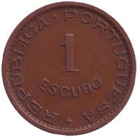 Монета 1 эскудо. 1969 год, Мозамбик в составе Португалии.
