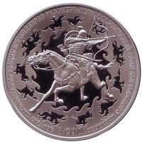 Легковооруженный воин Кыргызского каганата. Монета 1 сом. 2016 год, Киргизия.