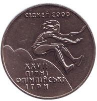 Тройной прыжок. Олимпийские игры 2000 года в Сиднее. Монета 2 гривны. 2000 год, Украина.