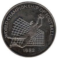 Чемпионат мира по футболу 1982 года. Монета 1 доллар. 1982 год, Ямайка.