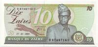 Мобуту Сесе Секо. Банкнота 10 заиров. 1985 год, Заир.