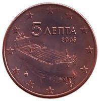 Монета 5 центов. 2005 год, Греция.